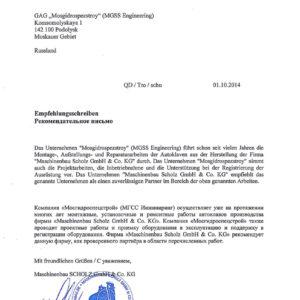 141001_Mosgidrospezstroy_MGSS_Engineering_Empfehlungsschreiben_D_R